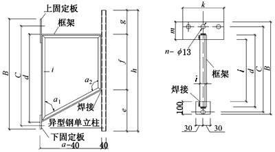 电缆桥架线槽安装规范工艺施工图集