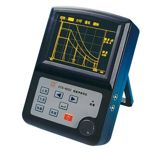 CTS-9002型铁路专用探伤仪
