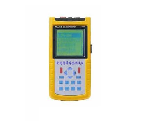 ZPW-2000/UM71移频在线
