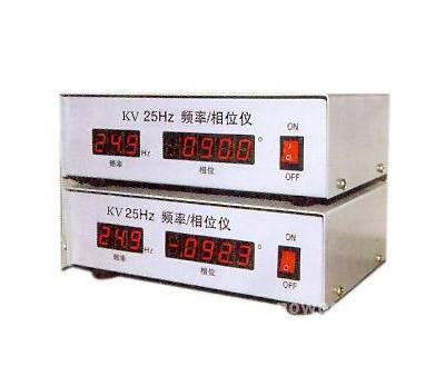 KV25Hz频率/相位仪
