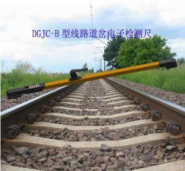 DGJC-B型数显轨距尺(