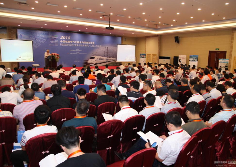 """""""2015中国铁路电气化技术"""